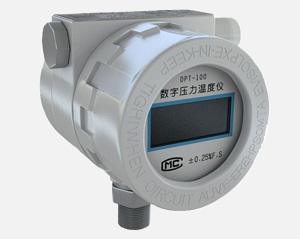 数字压力温度记录仪